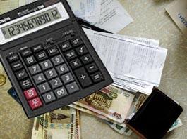 калькулятор коммунальных платежей